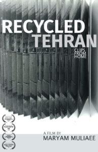 Maryam Muliaee_Recyled_Tehran_2016